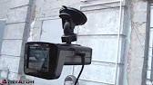 Купить видеорегистратор intego в машину, значит ещё больше. Автомобильный видеорегистратор intego condor – это комбо устройство три в одном,