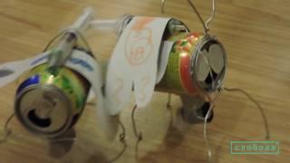 Робот Жук DIY в Слободе