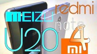 Сравнение Xiaomi Redmi Note 4 или Meizu U20. Металл или стекло Xiaomi vs Meizu