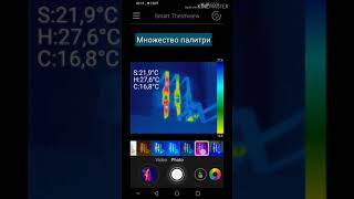 Фото Термовизионна камера за Андроид телефон смартфон  термокамера  CEM T10