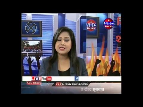 ABC NEWS NEPAL LIVE ELECTION