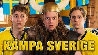 IJustWantToBeCool - KÄMPA SVERIGE! (VM-LÅT 2018!)