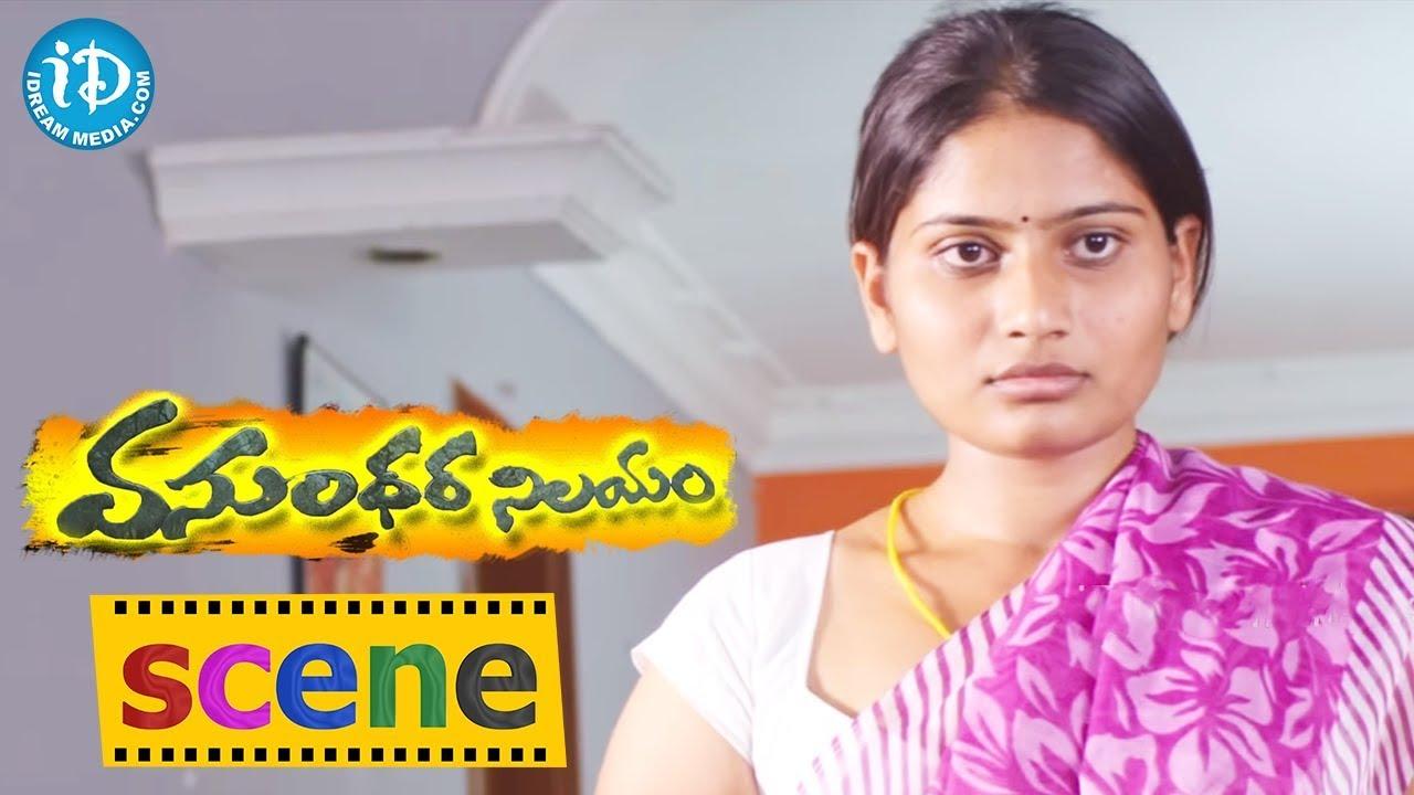 Download Krishneswara Rao Funny Scene - Vasundhara Nilayam Movie || Rajendra Prasad || Vijay Kurakula
