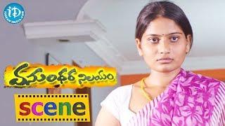 Krishneswara Rao and Housekeeper Romantic Scene || Romance Of the day || Telugu