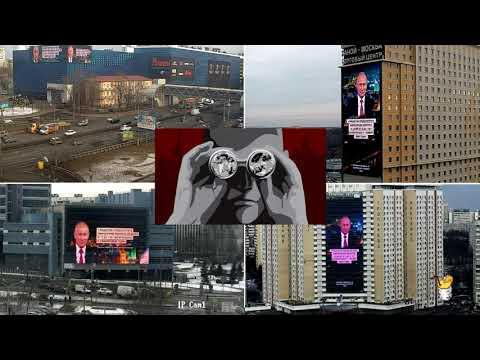 Кремлевский Эквилибриум. Важное предупреждение разведки США