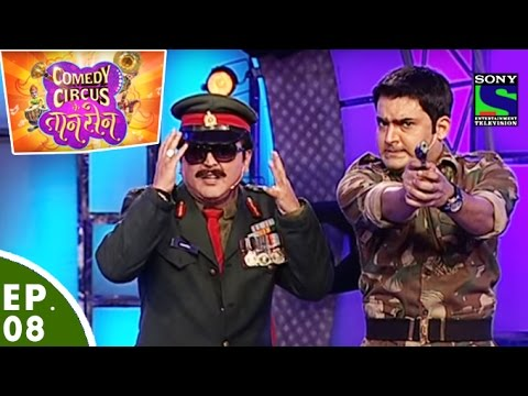 Comedy Circus Ke Taansen - Episode 8 - Kapil As Fauji