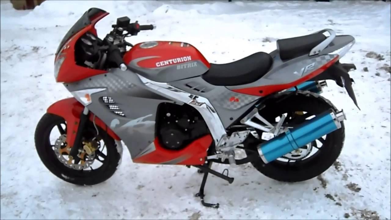 Купить битрикс мотоцикл битрикс отключить проактивная защита