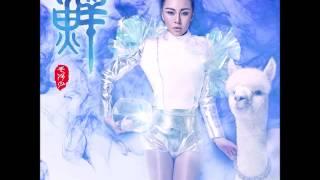 毛澤少 -《下個路口見》(Electro Pop Version)
