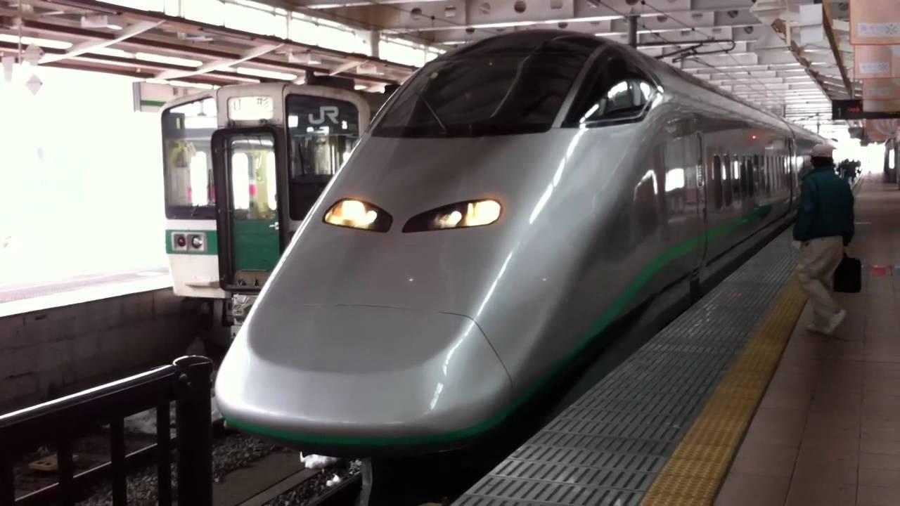"Japan Railway Bullet Train ""Tsubasa (Wing)"" - YouTube"
