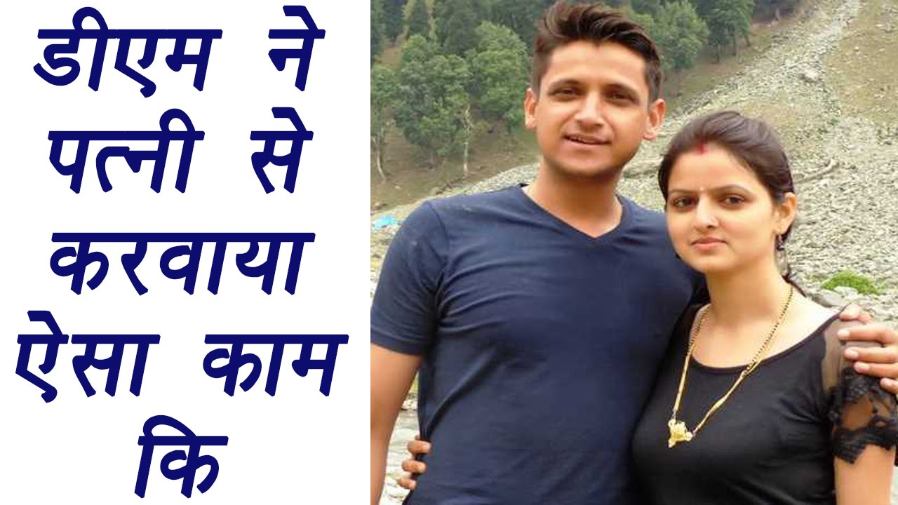 Rudraprayag DM Mangesh sent his wife in school to teach students ...