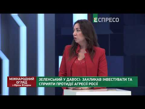 Espreso.TV: Україна не запропонувала Європі нічого серйозного, - Яхно