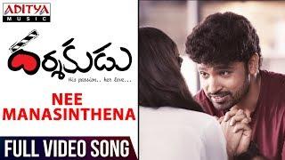 Nee Manasinthena Full Video Song || Darshakudu Full Video Songs ||  Ashok, Eesha