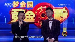 20161223 黄金100秒 杂技环美 表演:张磊
