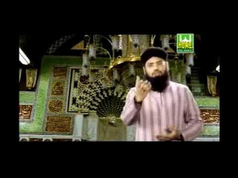 Aamad Ke Geet - Marhaba Ya Mustafa.wmv