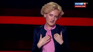 Ирина Яровая: до Орловой во Владимирской области была «полная разруха»