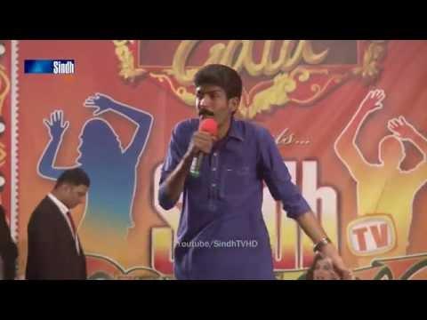 Sindh Festival Hyderabad 2016 Day 3 Part 11 1080p HD SindhTVHD