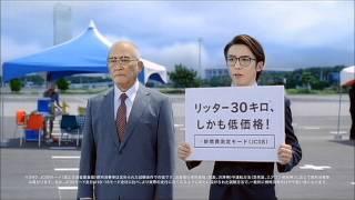 ダイハツ ミライースCM 4連発!!