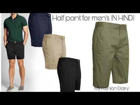 How to make half pant for men    DIY    thumbnail