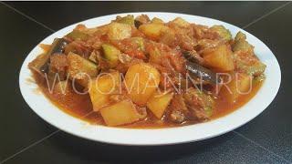 Как приготовить рагу из овощей (Турецкие рецепты)