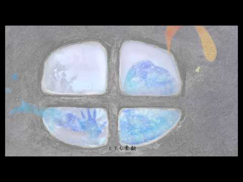 【MV】Choir touched teras chord 「Yesterday Once More」