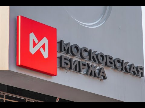 Moscow Stock Exchange Russian Banks Co Found Blockchain Operator