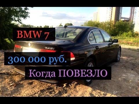Продажа автомобилей бмв от официального дилера в москве и санкт петербурге. Купить новый. Телефон в санкт-петербурге+7 (812) 500-500-0.