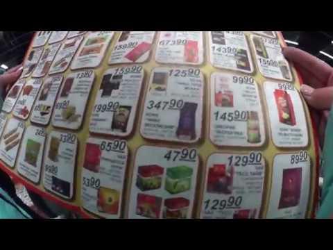 """Народные цены в магазине народный спб """"ЭТО ПИТЕР ДЕТКА"""""""