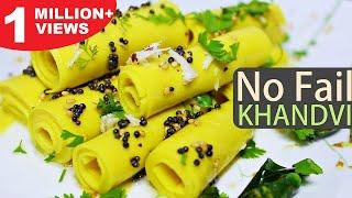 Khandvi Recipe In Hindi | गुजराती खांडवी बनाने की आसान विधि | How To Make Khandvi At Home