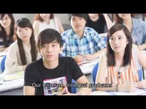 Study in Hong Kong - Hong Kong Polytechnic University