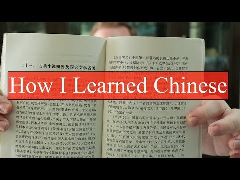How I Learned Chinese | Learning Chinese in China | Immersion Learning