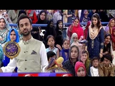 Shan-e-Iftar - Chale Bhi Aao Ke Gulshan Ka Karobar Chale (Shayari)