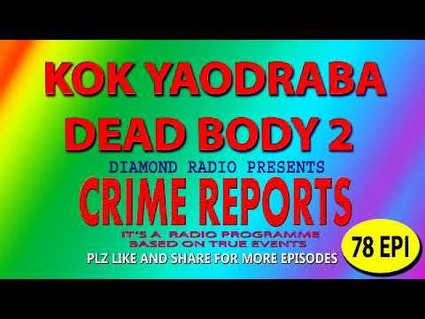 Diamond Radio Crime Reports 78 Episode