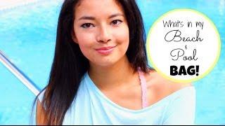 What's in my BEACH/POOL Bag! ♡ 50VoSummer Thumbnail