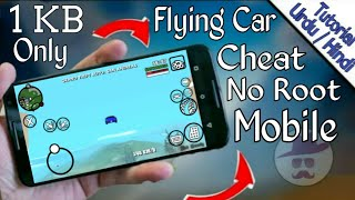 {1 KB} GTA San Andreas Game Flying Car Mod Download Android Devices |Urdu / Hindi||Flying Bikes Mod|