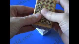 2.5 Sun 5 Step Nested Yosegi Japanese Puzzle Box!