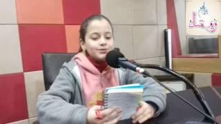 أغنيتي للطفل والطفولة -- هدى لولو