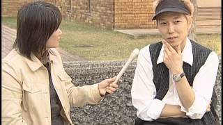 2008年 笠岡市 ゆめねっと CATVインタビュー.