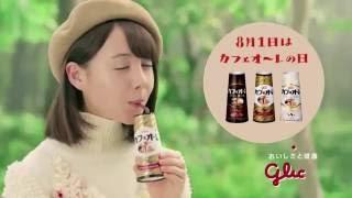 動き出すイラスト篇 商品情報 http://web.cafe-ole.jp/info/