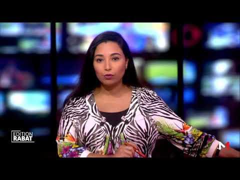 Edition Rabat: Lundi 30 Octobre 2017