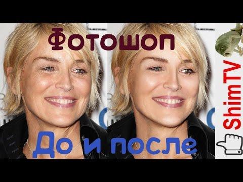 Знаменитости до и после фотошоп - Celebrities Before And After Photoshop