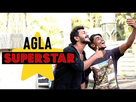 Agla Superstar || Chetan Lokhande
