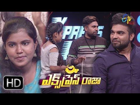 Express Raja | 20th July 2018 | Full Episode 480 | ETV Plus