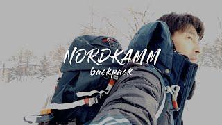 ドイツで年間7000個売り上げたバックパック『NORDKAMM』バックパック | 長野の積雪70cmで使って来た