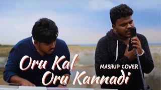 Oru Parvayil X Oru Kal Oru Kannadi - SMS Mashup | Abhishek Pughazh | Adithya Sriram