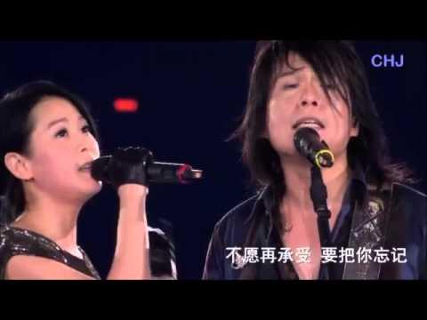 浪人情歌(伍佰&劉若英)