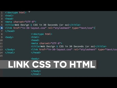 How To Link CSS To HTML Document