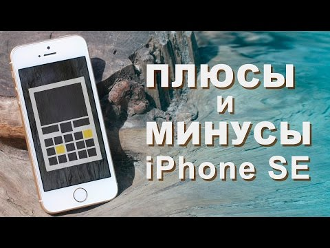 Apple iPhone, купить айфон, iPhone цена: Киев, Одесса