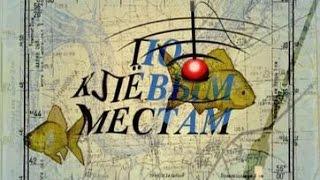 видео Рыбалка на Рузском водохранилище