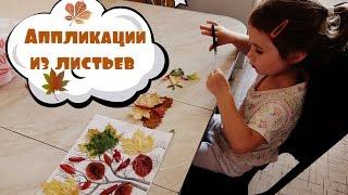 видео Поделки из каштанов на тему Осень: Как сделать своими руками поделку с каштанами и листьями, желудями, шишками для детей 3 лет в детский садик и школу