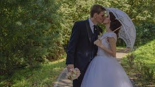 Видеосъёмка свадьбы в г. Одинцово